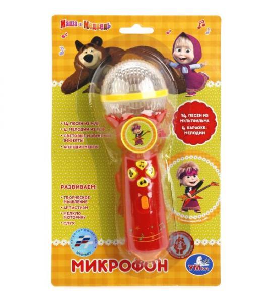 Микрофон Маша и Медведь (14 песенок,+ свет-звук)