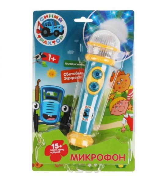 Микрофон Синий трактор (15 песенок)