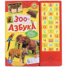 Зоо-Азбука (33 звуковые кнопки) фото