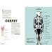 Анатомия. Интерактивный атлас с клапанами и резными иллюстрациями