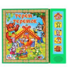 Книга с 5 муз. кнопками Теремок фото