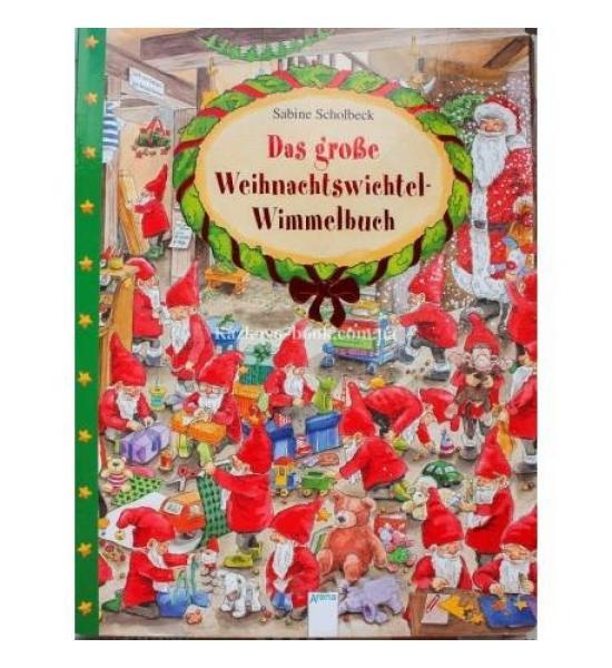 Das grobe Weihnachtswichtel-Wimmelbuch (Гномики)
