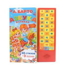 Музыкальная азбука. А.Барто (33 звуковые кнопки) фото