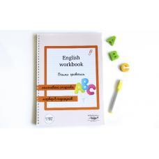 Багаторазовий англійський зошит (English workbook) фото