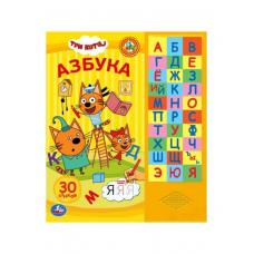 Азбука. Три кота  (30 звуковых кнопок) фото